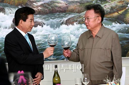 참, 잘 논다..노무현과 김정일