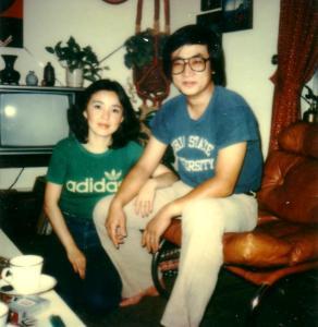 고윤석씨 부부, 1979
