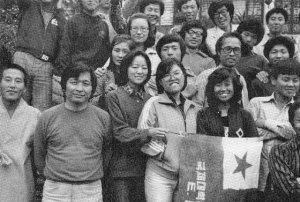 1980년대 에스페란토 교본에 실린 한국 에스페란토 인들