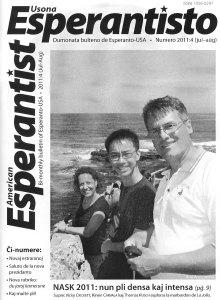 에스페란토 회보