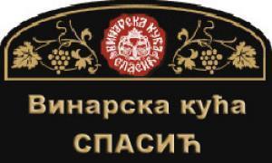 Vinarska kuća Spasić
