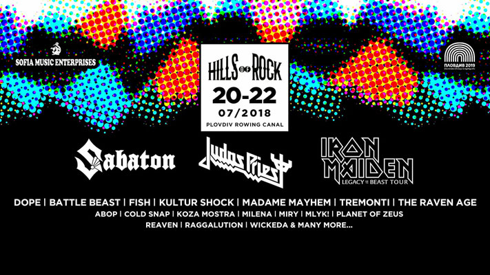 Hills of Rock 2018 Poster Line-Up