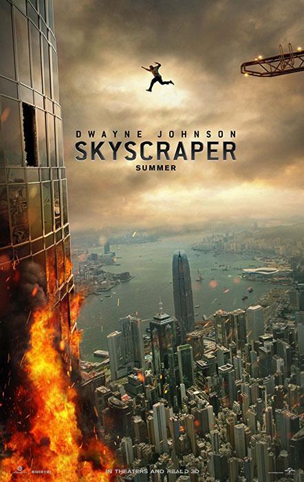 Skyscraper (Gökdelen) Film Poster