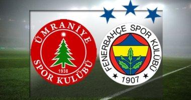 Ümraniyespor - Fenerbahçe Türkiye Kupası maçı saat kaçta? ATV Canlı İzle!