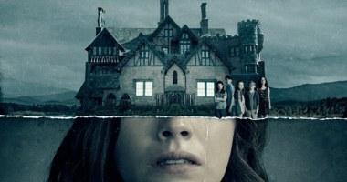 The Haunting of Hill House 2. Sezonu 2020'de Netflix'te! (Video)