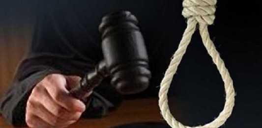 Hukuman gantung