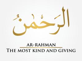 Mengenal Indahnya Surat Ar Rahman Seruniid