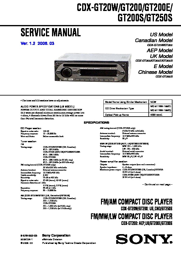 sony cdxgt25 service manual  free download