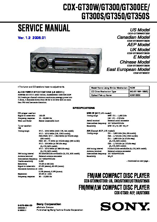 diagram sony cdx gt30w wiring diagram full version hd