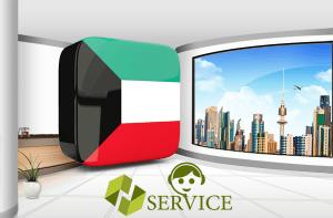 service kuwait
