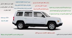 نصائح سيارات - الكويت