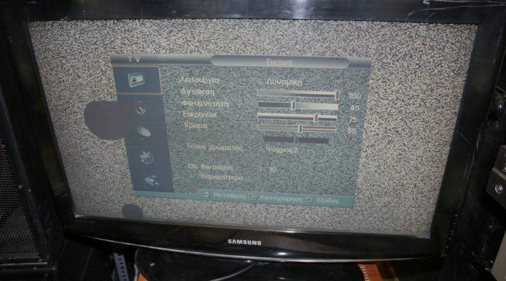 Επισκευή τηλεόρασης Samsung LE 32″
