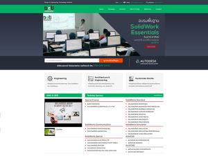 designil-รับออกแบบเว็บไซต์