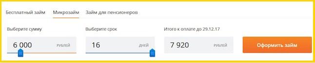 быстроденьги личный кабинет вход по номеру телефона без пароля ульяновск отчет о движении денежных средств мфо коды