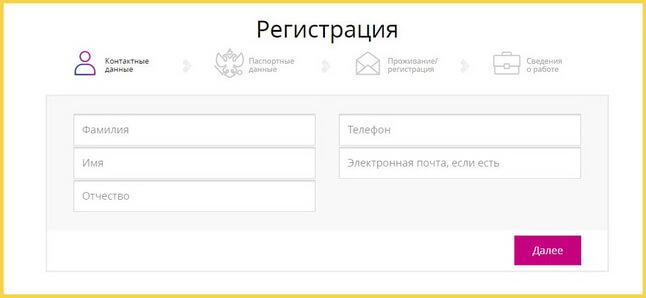 Мтс банк онлайн заявка на кредитную карту