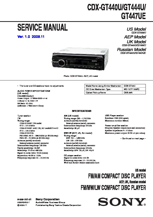 sony car audio service manuals  page 29
