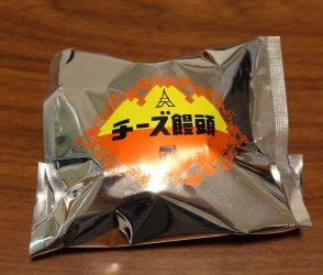 和風チーズ饅頭(宮崎/いなはる菓子司)