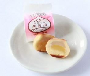 バター仕立ての栗饅頭(長崎/田中旭栄堂)