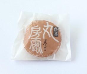 丸ボーロ(山口/三春堂)