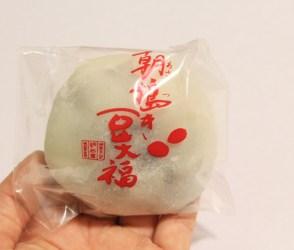 朝搗き豆大福(鹿児島/明石屋)