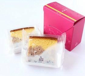 綺麗菓(長崎/和泉屋)