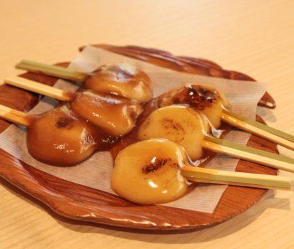 両棒餅(鹿児島/仙巌園)