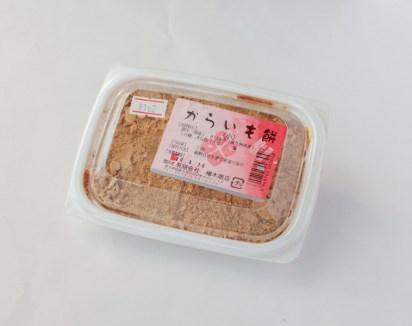 からいも餅(鹿児島/梅木商店)