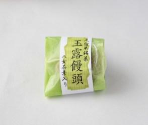 玉露饅頭(福岡/萬栄堂)
