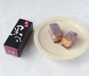 黒べい 小豆(東京/赤坂青野)