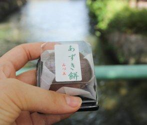 あずき餅(岡山/みづゑ)