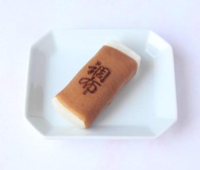 調布(岡山/ひらい)