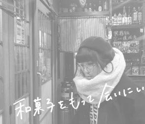 No.13 土井薫さん×源吉兆庵