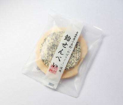 飴せんべい(青森/マルカワ渋川せんべい)