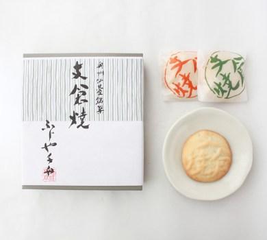 支倉焼(宮城/ふじや千舟)