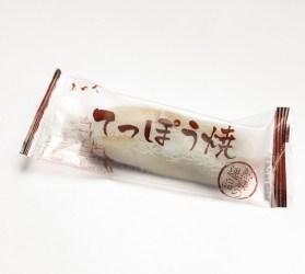 てっぽう焼(岐阜/みつや)