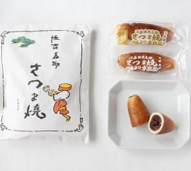 さつま焼(大阪/末廣堂)