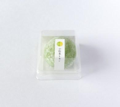 お米大福 小松菜レモン(三重/桔梗屋織居)