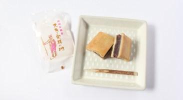 スキー発祥の地(北海道/梅月菓子司)