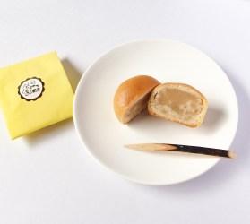 レモン饅頭(北海道/網走千秋庵)