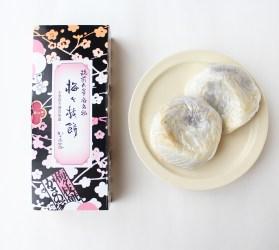 梅ヶ枝餅(福岡/かさの家)