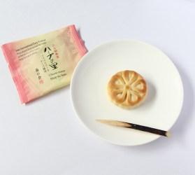 ハープの里(埼玉/草加葵)