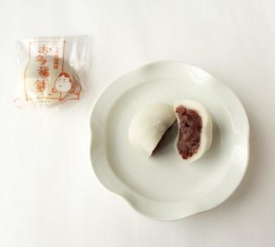 お多福餅(福岡/お多福餅本舗)