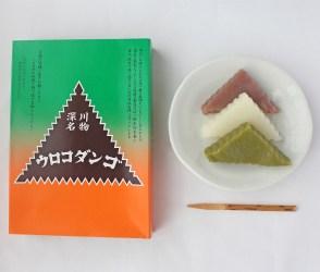 ウロコダンゴ(北海道/高橋商事)
