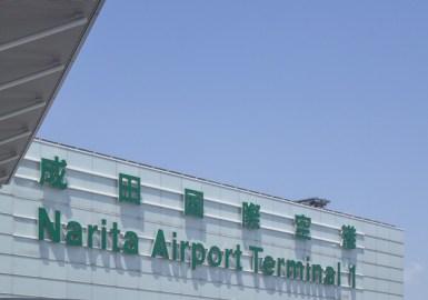 ベストアロハ 成田空港