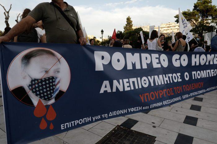 ABD Doğu Akdeniz'de Aktifleşiyor: Pompeo'nun Yunanistan Gezisi