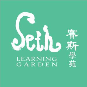 Seth Learning Garden 赛斯学苑