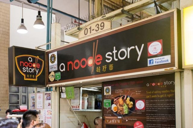 A Noodle Story 07 8 Hawker Stalls In Singapore Helmed By Accomplished Ex Restaurant Chefs