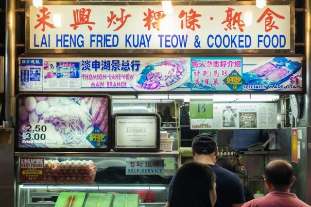 Shunfu Mart Food Centre 3 8 Stalls At Shunfu Mart Food Centre To Soothe Your Hunger Pangs Near Marymount MRT