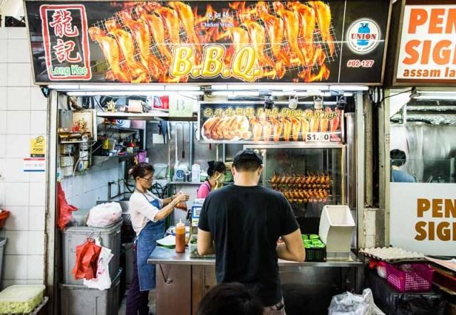Bukit Timah Market & Food Centre 7 (1 Of 1)