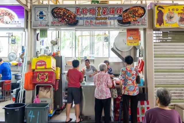 Mei Ling Market & Food Centre 10